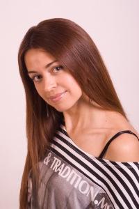 Кристина Истомина, 1 июня , Екатеринбург, id120931226