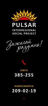 Οлег Βласов, 1 июля , Омск, id45945325