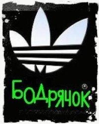 Илья Бондаренко, 11 сентября , Волгодонск, id83196436