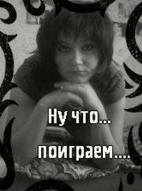 Анастасия Колосова, 28 сентября 1995, Курган, id85350068