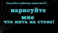 Дима Шацких, 17 декабря 1996, Таганрог, id86658399