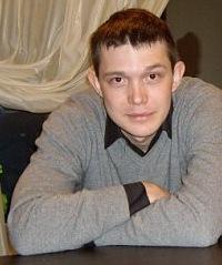 Иван Беляков