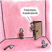 Ольга Симакова, 23 октября , Барнаул, id91678133