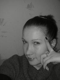 Наталия Базыгина, 22 февраля , Краснодар, id105717327