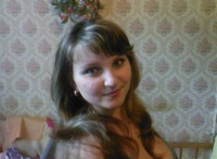 Татьяна Бондаренко, 26 мая 1987, Новочеркасск, id137905665