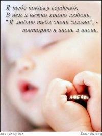 Машулька Абрамчук, 26 декабря , Голобы, id169568557