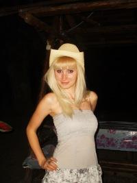 Виктория Sedova
