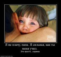Люсине Никогосян, 14 февраля , Москва, id71493375
