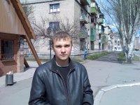 Максим Фигас, 6 января 1993, Одесса, id76506032