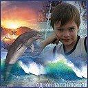 Сергей Кияницын, 27 августа 1988, Белгород, id91616218