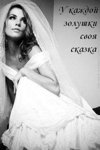Аня Радкевич, 5 мая , Молодечно, id96601898