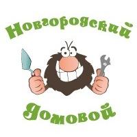 Новгородский Домовой, 25 октября 1993, Тюмень, id153529338