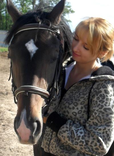 Анастасия Василенко, 9 февраля , Кривой Рог, id17883854