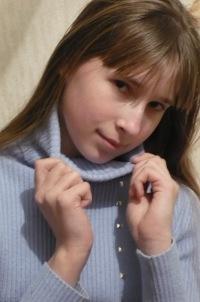 Екатерина Кузнецова, 10 сентября , Ковров, id118503579