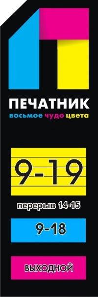 Electron Promotion, 31 января , Ухта, id24235977