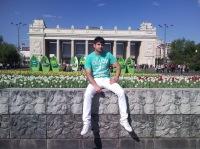 Sharaf Musavirov