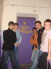 Группа Друзей, Днепропетровск, id66989855
