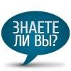 http://cs10237.vkontakte.ru/g6136139/d_fa1c467c.jpg