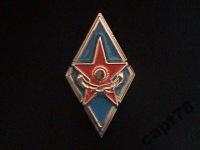 Руслан Амиров, 4 сентября , Можайск, id132948318