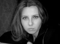 Людмила Хохлова, 8 сентября 1984, Красноярск, id37639754