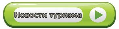 info.turchanka.ru/