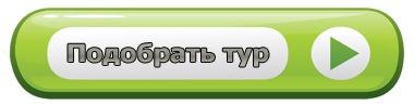 www.turchanka.ru/