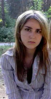 Ирина Уразова (рыбкина), 4 ноября 1985, Волгоград, id95768470