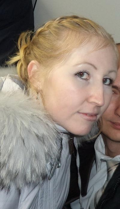 Ольга Засыпкина, 4 мая , Ижевск, id88114690