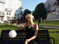 Irina Rogozina, 28 сентября , Чебоксары, id141503611