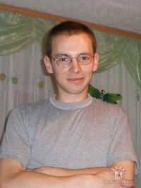 Сергей Борона, 29 сентября , Санкт-Петербург, id18744681
