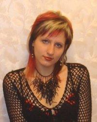 Вера Прашил, 20 октября 1988, Санкт-Петербург, id3102555