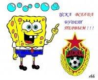 Ден Архипов