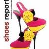 Деловой журнал Shoes Report
