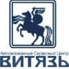 """Сервисный центр """"ВИТЯЗЬ"""" Таганрог 24 года вместе"""