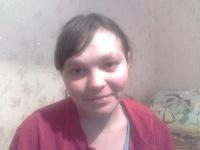 Лена Атрохова, 16 июля 1998, Рогачев, id107260732