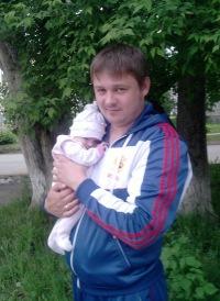 Павел Колибаба, Новосибирск, id127461675