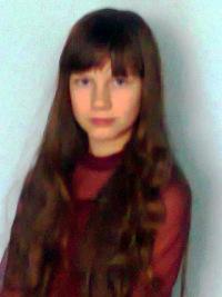 Kristina Chapenko, 14 июня 1998, Краснодар, id136825877