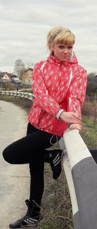 Anastasiya Yurovskaya, 28 октября , Сумы, id142499492