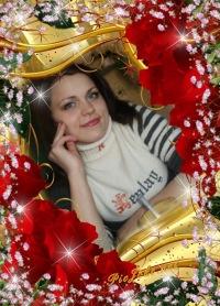 Оксана Киктева-Молодюк, 19 ноября 1988, Краматорск, id161713812