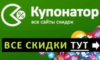 Надежда Семенова, 5 августа , Москва, id30369433