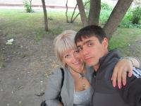 Евгения Петухова, 24 июля , Киров, id58711930
