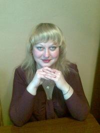 Елена Рыженкова, 18 августа 1977, Дятьково, id112684446