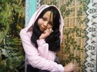 Катерина Якимова, 4 ноября , Омск, id117378448