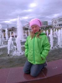 Анастасия Дмитриева, 25 мая , Усинск, id168544839