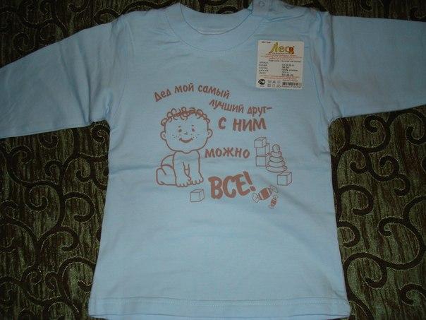 KinderSpb :: Детская одежда Лео купить в интернет-магазине