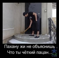[в]контакте (с)фишками, 6 мая 1983, Москва, id71830320