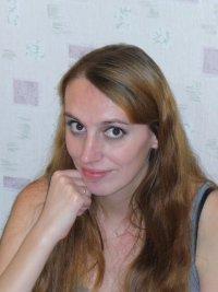 Оксана Бельченко, 11 декабря 1978, Брянск, id96780762