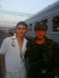 Алексе Чирва, 3 ноября 1998, Кропоткин, id100873690