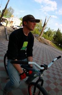 Сергей Коваленко, Томск