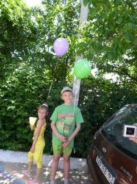 Артём Тимофеев, 21 июня 1994, Белая Калитва, id168356001